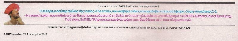 BHMAgazino.zd.22.01.12
